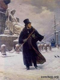 Петербургский период пушкина доклад 4233