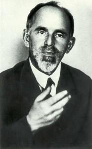 Биографию Осипа Мандельштама