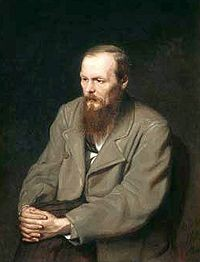 Достоевский жизнь и творчество доклад 9456
